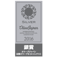 Olive Japan International Olive Oil Competition