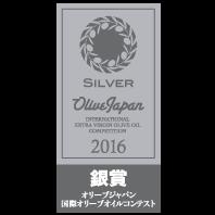 olive-japan-silver.png